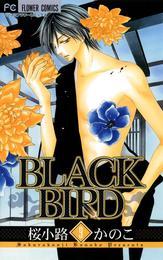 BLACK BIRD(9) 漫画