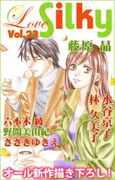 Love Silky Vol.23 漫画