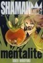 シャーマンキング [完全版] 最終公式ガイドブック マンタリテ 漫画