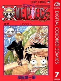 ONE PIECE カラー版 7 漫画