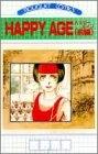 HAPPY AGE (上下巻 全巻) 漫画