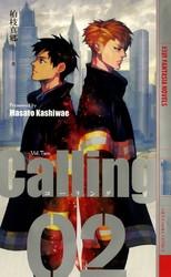 Calling 2 冊セット最新刊まで 漫画