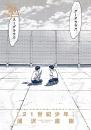 20世紀少年+21世紀少年 [完全版] 漫画