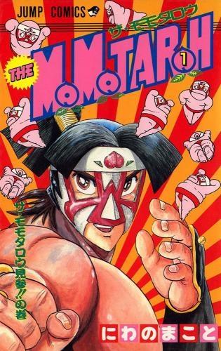 THE MOMOTAROH ザ・モモタロウ (1-10巻 全巻) 漫画