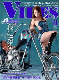 VIBES【バイブズ】2014年11月号 漫画