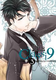 Classi9 (3) 漫画