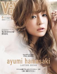 ViVi (ヴィヴィ) 2017年6月号増刊 浜崎あゆみスペシャルエディション 漫画