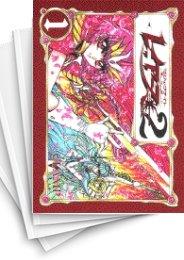 【中古】魔法騎士レイアース2  (1-3巻) 漫画