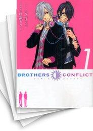 【中古】BROTHERS CONFLICT (1-7巻 全巻) 漫画