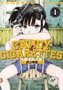 CANDY & CIGARETTES(1) 漫画