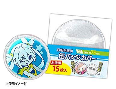 お徳用 缶バッジカバー・75mm対応 15枚入 漫画
