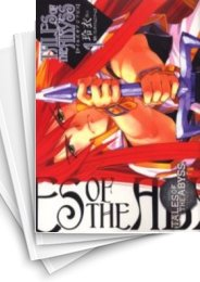 【中古】TALES OF THE ABYSS テイルズ オブ ジアビス (1-8巻) 漫画