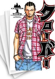 【中古】クローバー (1-43巻 全巻) 漫画