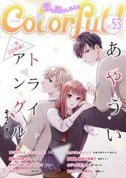Colorful! vol.53