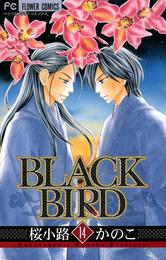 BLACK BIRD(14) 漫画