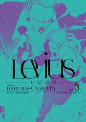 レビウス 3 冊セット全巻 漫画