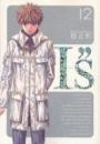 """I""""S アイズ [完全版] 漫画"""
