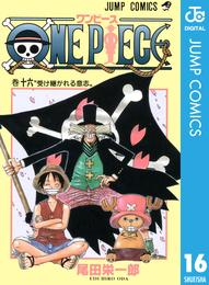 ONE PIECE モノクロ版 16 漫画