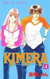 KIMERA ―祈明羅― 4 漫画