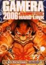 ガメラ2006 HARDLINK 漫画