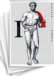 【中古】テルマエ・ロマエ (1-6巻 全巻) 漫画