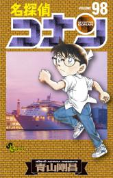 名探偵コナン 93 冊セット最新刊まで 漫画