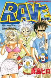 RAVE(5) 漫画