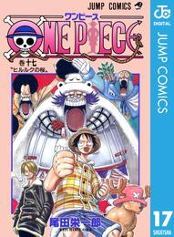 ONE PIECE モノクロ版 17 漫画