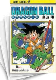 【中古】ドラゴンボール [新書版/旧表紙版] (1-42巻 全巻) 漫画