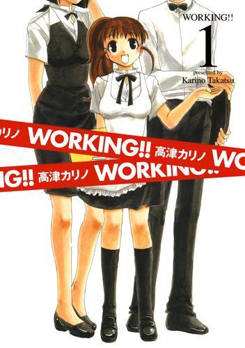 WORKING!! 漫画