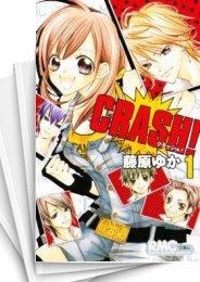 【中古】CRASH! クラッシュ (1-16巻) 漫画
