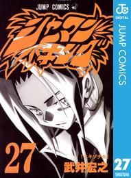 シャーマンキング 27 漫画