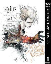 Levius/est[レビウス エスト] 1