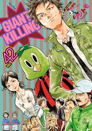 GIANT KILLING(42) 漫画