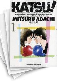 【中古】KATSU! [B6版] (1-8巻) 漫画