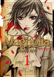 Magnolia(1) 漫画