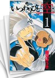 【中古】いつわりびと◆空◆ (1-23巻) 漫画