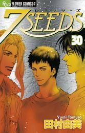7SEEDS(30) 漫画