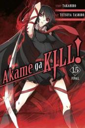 アカメが斬る! 英語版 (1-15巻) [Akame Ga Kill! Volume 1-15]