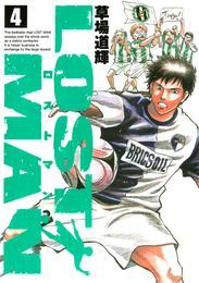 LOST MAN(4) 漫画