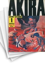 【中古】AKIRA [ワイド版] (全6巻) 漫画
