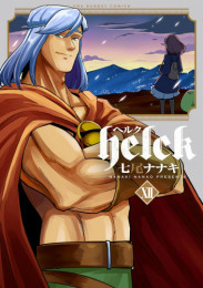 Helck 10 冊セット最新刊まで 漫画