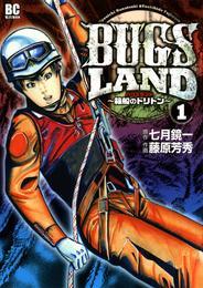 BUGS LAND(1) 漫画