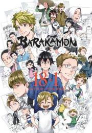 ばらかもん 英語版 (1-18巻&18+1巻) [Barakamon Volume 1-18&18+1]