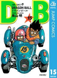 DRAGON BALL モノクロ版 15 漫画