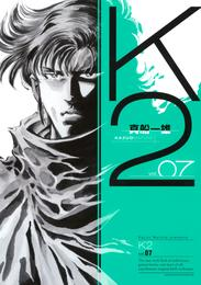 K2(7) 漫画