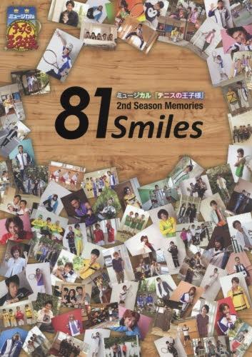 ミュージカル テニスの王子様 2nd Season Memories 81 Smiles 漫画