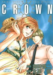 CROWN 4 漫画