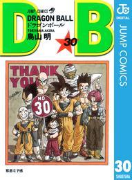 DRAGON BALL モノクロ版 30 漫画