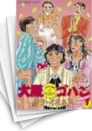 【中古】大阪豆ゴハン  (1-12巻) 漫画